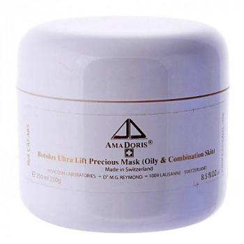Amadoris BEAUTYLUX Ultra Lift Mask - Маска-лифтинг BEAUTYLUX (для смешанной и жирной кожи) 250мл.