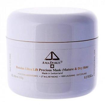 Amadoris BEAUTYLUX Ultra Lift Mask - Маска-лифтинг BEAUTYLUX (для увядающей и сухой кожи) 250мл.