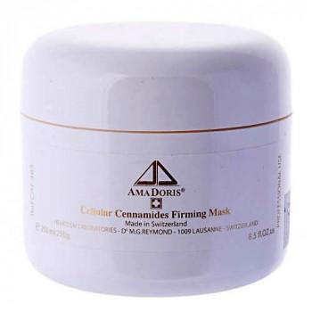 Amadoris Cellular Cennamide Firming Mask - Клеточная гликокерамидная маска (для всех типов кожи) 250мл.