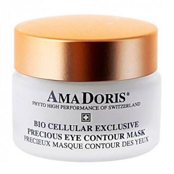 Amadoris Precious Eye Contour Mask - Драгоценная маска контура глаз. Био клеточный комплекс (30мл.)
