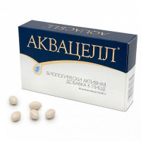 Aquacell - Капсулы гиалуроновая кислота (60 шт.)