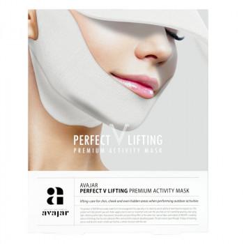 """Avajar - Лифтинговая маска """"Activity"""" с SPF защитой (Белая) 5шт."""