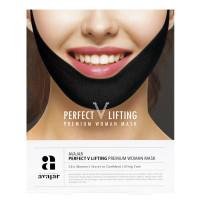 Avajar Perfect V Lifting premium Black Mask - Женская лифтинговая маска (Черная) 1шт.