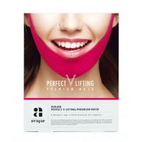 Avajar Perfect V Lifting premium Pink Mask - Лифтинговая маска (Розовая) 1шт.