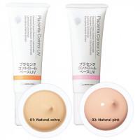 BB Laboratories DD Placenta Control UV SPF33 PA++ - Крем солнцезащитный с тонирующим эффектом (тон бежевый) 30г
