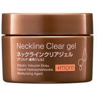 Bb laboratories Neckline Clear Gel - Гель для ухода за кожей шеи (50гр.)