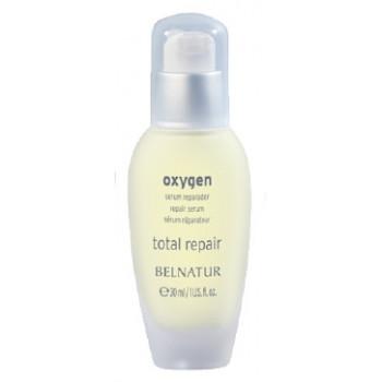 Belnatur OXYGEN TOTAL REPAIR - Регенерирующая, кислородонасыщающая и увлажняющая сыворотка для всех типов кожи (30мл)