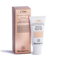 DERMATIME C-TIME Eye Contour Cream Gel - Крем-гель для контура вокруг глаз (30мл.)