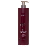 DIKSON ARGABETA UP Shampoo for dyed andtreated hair - Шампунь для вьющихся волос (1000мл.)