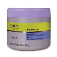DIKSON KEIRAS MASK FOR DRY AND DAMAGED HAIR - Маска для поврежденных волос (500мл.)