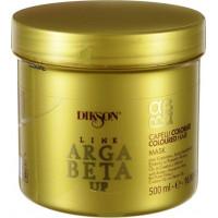 DIKSON Maschera ARGABETA UP Capelli Colorati - Маска для окрашенных волос с кератином (500мл.)