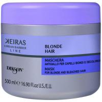 DIKSON MASK FOR BLONDE AND BLEACHED HAIR - Маска для обесцвеченных волос (500мл.)