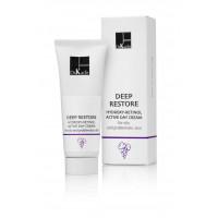 Dr.Kadir - Deep Restore Day Cream For The Oily And Problematic Skin - Дневной крем для жирной и проблемной кожи (75мл.)