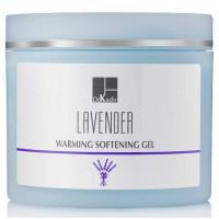 Dr.Kadir Lavender Warming Softening Gel - Разогревающий (смягчающий) гель Лаванда (250мл.)