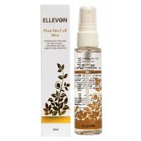 Ellevon Plant Bio Cell Mist - Спрей-мист для лица (50мл.)