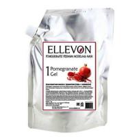 Ellevon - Премиум  Альгинатная маска с гранатом (гель + коллаген) 1000мл.+100мл
