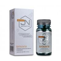 JustNative ВИТАЛИТИ - Активатор усвоения витаминов и минералов (120шт.)