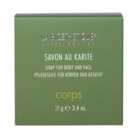 La Biosthetique NATURAL COSMETIC Savon au Karite - Мягкое ухаживающее мыло для лица и тела с карите (25гр.)