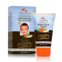 Mommy Care - Детский крем для лица (60 мл.)