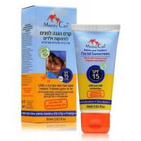 Mommy Care - Органический солнцезащитный крем для лица SPF15 (60мл.)