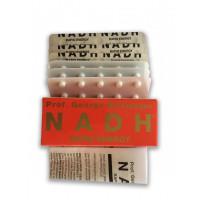 NADH Rapid Energy - Рапид Энержи сублингвальные таб. (60шт.)