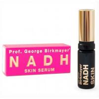 NADH Skin Serum - Сыворотка для кожи НАДХ СКИН СЕРУМ (10мл.)