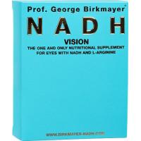 NADH Vision - Капсулы ВИЗИОН (60шт.)