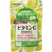 Orihiro - БАД Витамин С со вкусом лимона «ОРИХИРО» (120шт.)