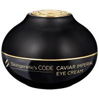 Skingenetic's CODE CAVIAR IMPERIAL EYE CREAM -  Роскошный питательный anti-age крем для глаз с экстрактом черной икры (30мл.)