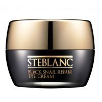 Steblanc - Крем для ухода за кожей вокруг глаз  восстанавливающий с муцином Черной улитки (80%) 30мл.