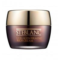 Steblanc -  Питательный крем лифтинг для лица с коллагеном (54%) 50мл.