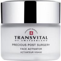 "Transvital Face Activator - Крем-активар для лица "" После процедур"" (50мл.)"