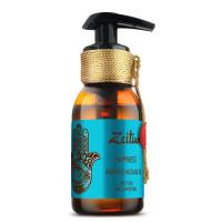 Зейтун - Ароматическое массажное масло Счастье (100мл.)