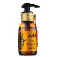Зейтун - Ароматическое массажное масло Солнце (100мл.)