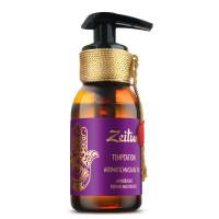 Зейтун - Ароматическое массажное масло Страсть (100мл.)