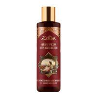 Зейтун - Глубоко восстанавливающий фито-бальзам для поврежденных волос. С протеинами хлопка и оливой (200мл.)