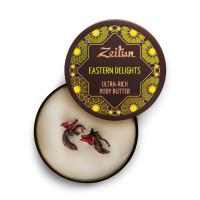 """Зейтун - Крем-масло для тела """"Восточные сладости"""". Интенсивное питание (200мл.)"""