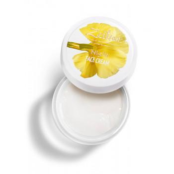 Зейтун - Ночной натуральный крем для лица (50мл.)