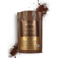 "Зейтун - Моделирующий скраб для тела ""Горячий шоколад"" (200гр.)"