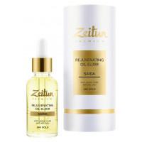 Зейтун - Омолаживающий ночной масляный эликсир SAIDA для лица с 24K золотом (30мл.)