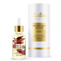 Зейтун - Питательный масляный эликсир GIZA для сухой кожи лица с дамасской розой (30мл.)