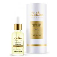 Зейтун - Преображающий масляный эликсир NIQA для проблемной кожи лица с серебром (30мл.)