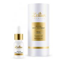 Зейтун - Противовоспалительный эликсир для точечного нанесения NIQA с маслом черного тмина (10мл.)