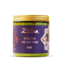 Зейтун - Скраб-маска для кожи головы и волос Детокс с солью Мертвого моря и эфирным маслом лаванды степной (250мл.)