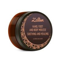 """Зейтун - Смягчающий восстанавливающий мусс для тела, рук и ног """"Миндаль и карите"""" (200мл.)"""