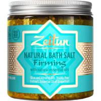 Зейтун - Соль для подтяжки кожи, с экстрактом опунции и эфирным маслом грейпфрута (250мл.)