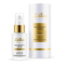 Зейтун - Успокаивающий крем HUDU восстанавливающий иммунитет кожи (50мл.)