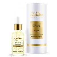 Зейтун - Успокаивающий масляный эликсир HUDU против покраснений для чувствительной кожи (30мл.)