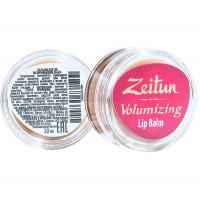 Зейтун - Увеличивающий бальзам для губ, натуральный (10мл.)
