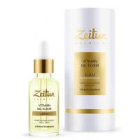 Зейтун - Витаминный масляный эликсир LULU для сияния кожи лица (30мл.)